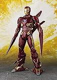 Bandai Tamashii Marvel Avengers Infinity War Iron Man MK-50 Nano Weapon S.H. Figuarts Action Figure