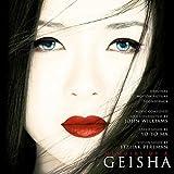 Memoirs Of A Geisha (Gatefold sleeve) [180 gm 2LP vinyl] [Vinilo]