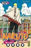 Naruto. 72 | Kishimoto, Masashi