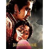 Posterhouzz Wall Poster Mughal-E-Azam - Madhubala And Dilip Kumar Closeup