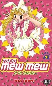 Tokyo Mew Mew à la mode Edition simple Tome 2