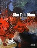 Chu Teh-Chun - Oeuvres sur papier