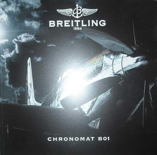 Breitling - Chronomat B01 (Breitling 1884 - Der Chronograph par excellence)