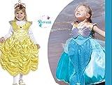 Robe réversible costume la reine du bal et ondine princesse 2 Robes dans un