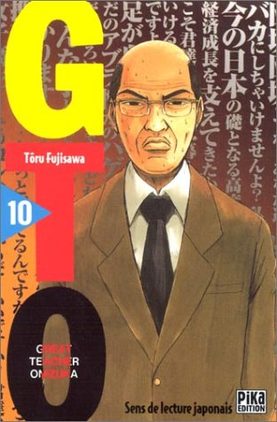 GTO (Great Teacher Onizuka), tome 10