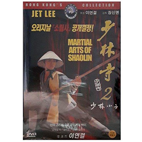 Die Shaolin Temple 2 / Kids Von Shaolin (1984) Alle Region