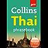 Thai Phrasebook (Collins Gem)