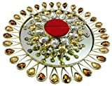 #6: Loops n knots Elegant & Small Wedding / Engagement Ring Platter With Single ring Holder