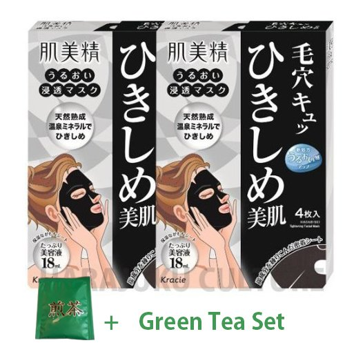 Kracie Hadabisei Facial Mask - Moisture Enriching -4pcs - 2set