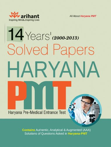14 Years' Solved Papers Haryana PMT