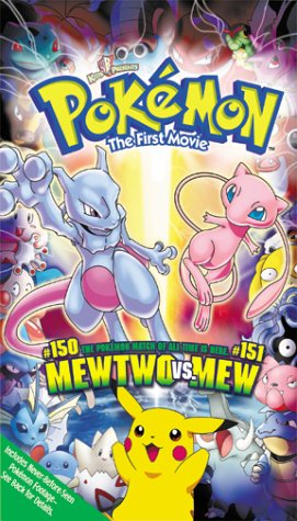 Pocket Monsters: Mewtwo Strikes Back! [VHS]