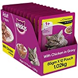 Whiskas Adult (+1 year) Wet Cat Food, Chicken in Gravy, 12 Pouches (12 x 85g)