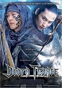 Death Trance [DVD] [2005] [Region 1] [US Import] [NTSC]