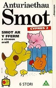 Spot: Smot - Anturiaethau Smot - Cyfres 2 (Welsh Language) [VHS]