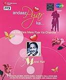 #8: Andaz Pyar Ka - Mohd.Rafi