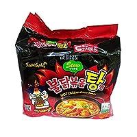 Samyang Hot Chicken Ramen Stew Type Noodles - (145g*5pack)