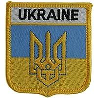 Yantec Freundschaftspin 2er Pack Deutschland Ukraine Pin Anstecknadel Doppelflaggenpin