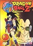 Dragon Ball Z - Vol.3 : Episodes 13 à 18