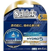 Thick Schick 5 blades Hydro 5 Premium replacement blades 4 coins male razor