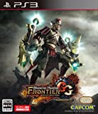 Monster Hunter Frontier GG Premium Package [PS3]