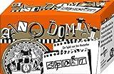 ABACUSSPIELE 09001 - Anno Domini - Sport, Quizspiel