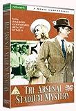The Arsenal Stadium Mystery [1939] [DVD] [1940]