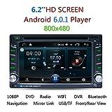 WWSZ 6,2 Zoll Bildschirm 1080P Doppel Din Autoradio Android 6.0 mit Navi Bluetooth, UnterstüTzt Dashcam ZurüCkfahrkamera, Fm/Am/RDS, WiFi, USB Anschluss, SD-Karte, Lenkradsteuerung, Dvr, Aux