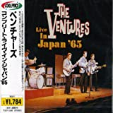 Ventures Live in Japan 65, Th