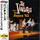 Ventures Live in Japan '65, Th