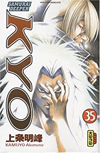 Samurai Deeper Kyo Edition simple Tome 35