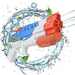 Idea Regalo - EKKONG Pistola Ad Acqua, Pistola ad Acqua per Ragazze, Potente Getto d'Acqua con Portata Fino a 8-10 m, per Feste all'aperto, Piscina all'aperto, Giardino e Spiaggia, capacità 1150ml (Blu)