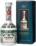 Metaxa grande fine Brandy Brand in bianco da vino Greco Bunter Caraffa (1x 0,7l)
