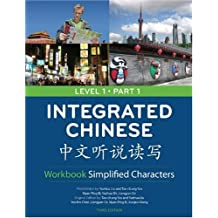Integrated Chinese Level 1: Simplified Characters