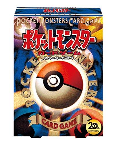 Pokemon card game XY BREAK Pocket Monsters Card game starter pack.