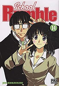 School Rumble Edition simple Tome 14