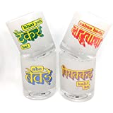 Ek Do Dhai Daaru Party Glass Set, 4-Pieces, 300ml, Multicolour