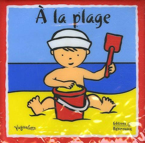 "<a href=""/node/5920"">A la plage</a>"