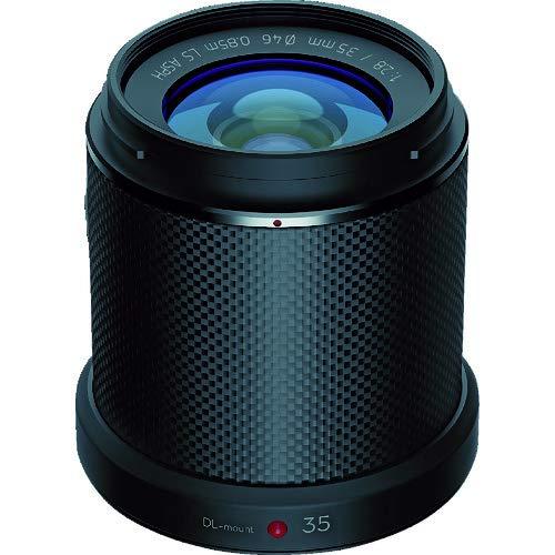 DJI CP.BX.00000023.01 Kameralinse 16-50 mm f/2.8-16, Schwarz