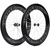 Best Carbon Wheels - VCYCLE Nopea 700C 88mm Carbon Road Bike Wheel Review