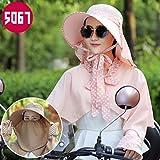 YANGFEIFEI-MZ sommer - outdoor - hut anti - uv - fahrrad helm/sonnenschirm/gesichtsmaske gap,brown