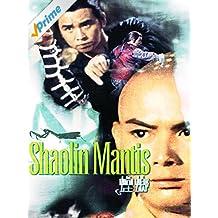 Shaolin Mantis [OV]