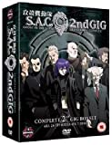 Ghost In The Shell - Stand Alone Complex - SAC 2nd GIG - Complete Collection [2005] [DVD]