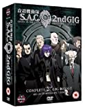Ghost In The Shell: Stand Alone Complex - SAC 2nd GIG - Complete Collection [7 DVDs] [UK Import] [2005]