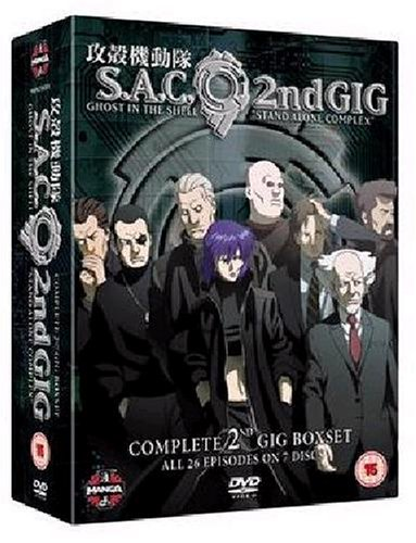 ghost-in-the-shell-stand-alone-complex-sac-2nd-gig-complete-collection-2005-dvd