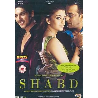 Shabd [DVD] [2005]