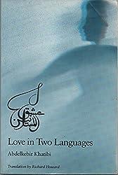 Love in Two Languages (Emergent Literatures) by Abdelkebir Khatibi (1990-02-03)