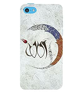 Vizagbeats Potrait Art Back Case Cover for Apple iPhone 5::Apple iPhone 5S