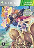 Mushihimesama Futari Ver 1.5 (Platinum Collection) [Japan Import]
