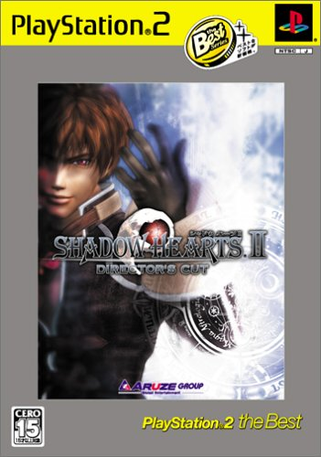 Shadow Hearts 2 Director's Cut (PlayStation2