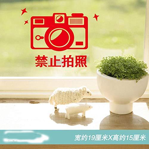3D Wandaufklebermall Bekleidungsgeschäft Fensterglas Aufkleber Datenschutz Dokumente Verboten Fotos Zivilisation Anweisungen Wandaufkleber Aufkleber Verbot Fototipps